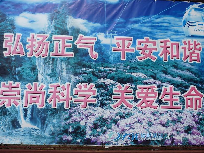 Chine .Yunnan. Dali ,petite randonnée au temple de Zhong he 3 - P1170572.JPG