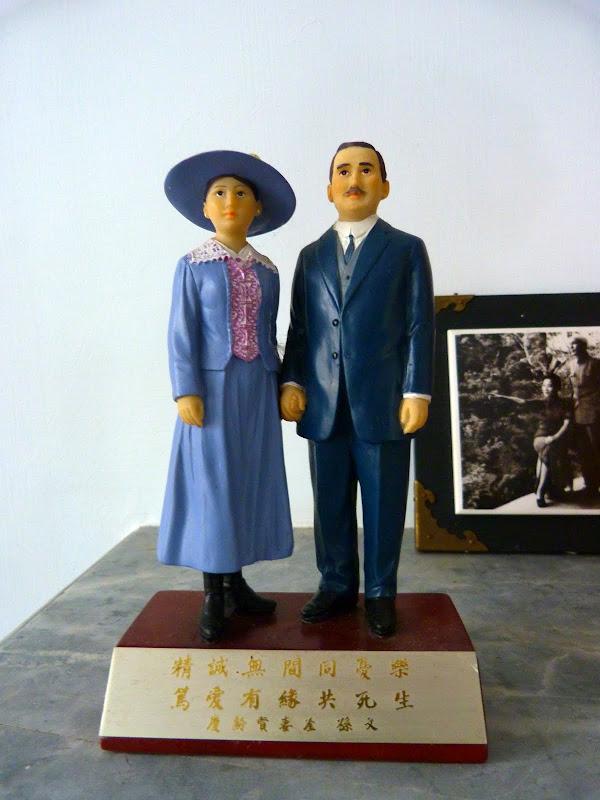 Docteur Sun Yat Sen et sa femme