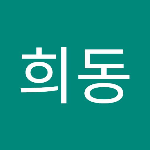 TV 영짱