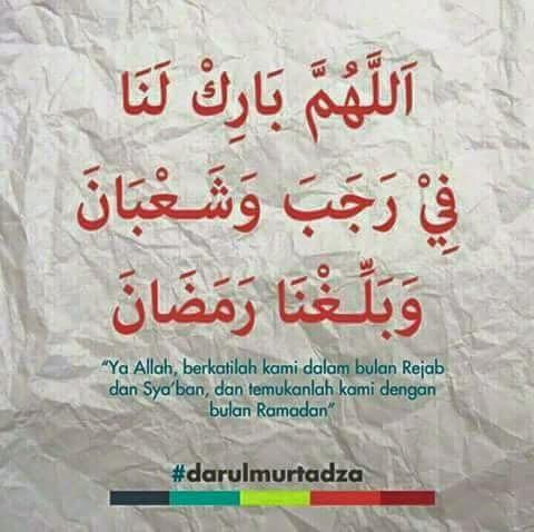 Salam 1 Rejab.