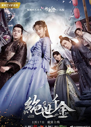 Unique Lady China Web Drama