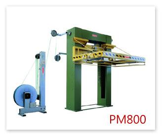 全自動塑鋼帶打包機PM800