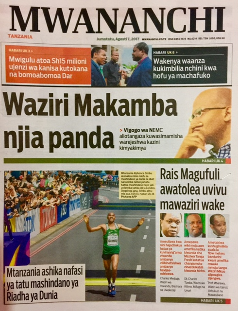 Today's Tanzania daily Newspapers Aug 7 , 2017