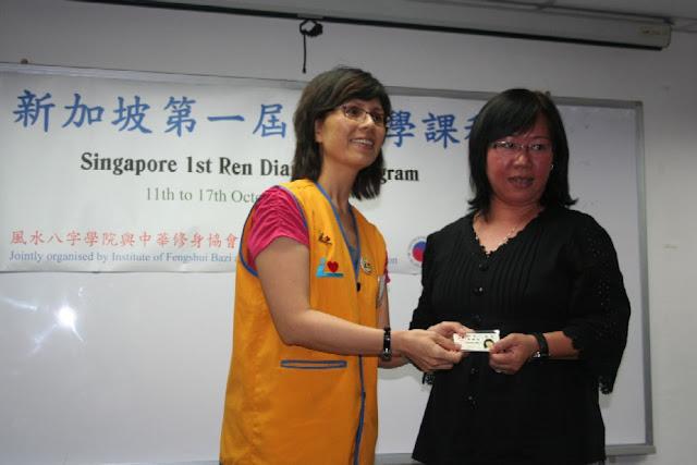 RDX - 1st RDX Program - Graduation - RDX-G118.JPG