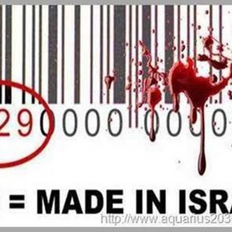 Boicote a Israel, porque todo homem de bem e cristão devem apoiar ?