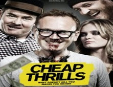 فيلم Cheap Thrills