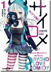 psycome_v1_cover