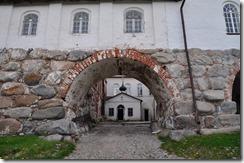 13 solovsky eglise détruite