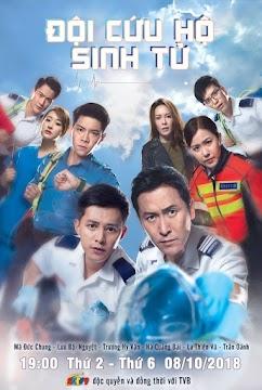 Đội Cứu Hộ Sinh Tử (SCTV9)
