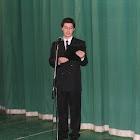 Gólyaavató - 2005