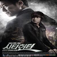 City Hunter - 시티헌터 (2011)
