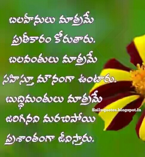 Love Failure Quotes In Telugu Wallpapers: Elegant Best Quotes Ever About Life In Telugu