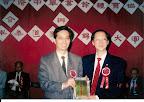 南華會致送紀念品于本會主席黃錫林