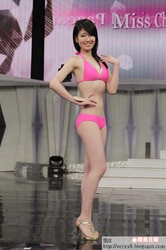 1號歐陽可心「2013國際中華小姐競選」泳裝