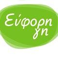 eforigi.com.gr/