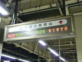 P1090227.JPG