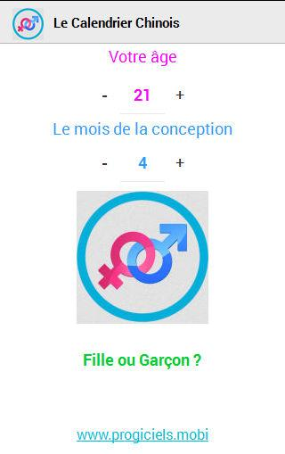 Fille ou gar on android apps on google play for Garcon french to english