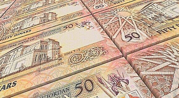 رابط التقديم للحصول على الدعم النقدي الحكومي