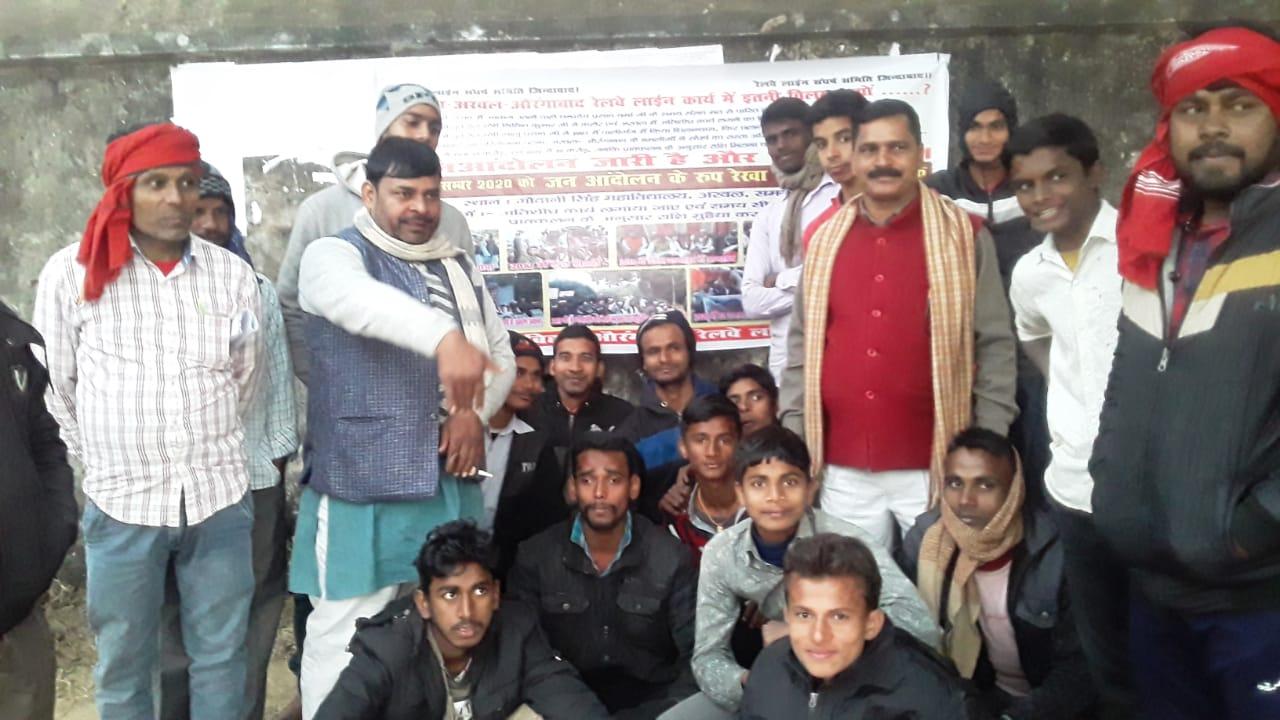 20 दिसंबर से 20 जनवरी तक अरवल के विभिन्न क्षेत्रों में हस्ताक्षर अभियान चलेगा: बीएसपी  मनोज सिंह यादव