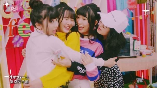 TOKYO GIRLS' STYLE - Mille-feuille [1440x1080i h264 SSTV Plus HD].ts - 00075
