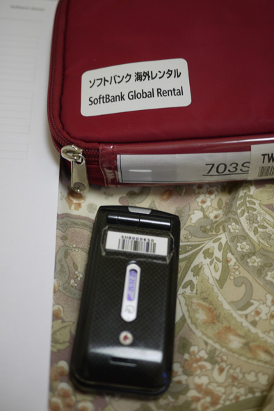 P1000789.JPG