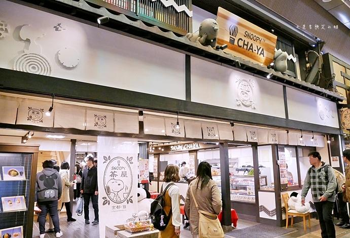 1 日本京都 錦市場 史努比茶屋 スヌーピー茶屋