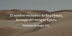 magia egipcia como escribir una novela de fantasia sistemas de magia mago