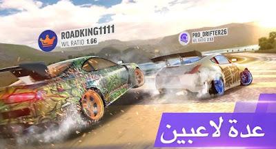 تحميل افضل لعبة سباق سيارات - Drift Max Pro