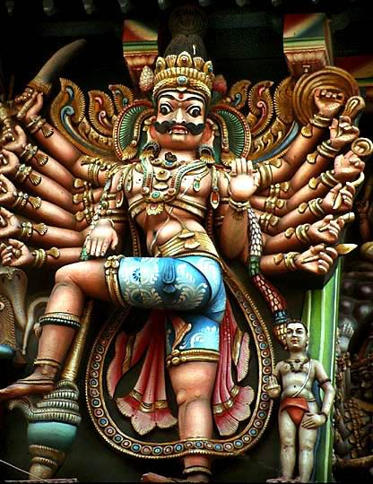Shiva, Gods And Goddesses 1