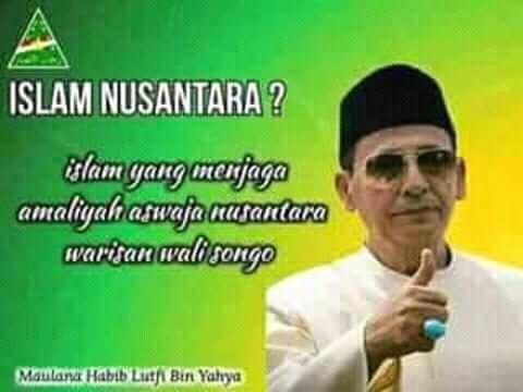 ISLAM NUSANTARA ITU BUKAN SEKTE BARU