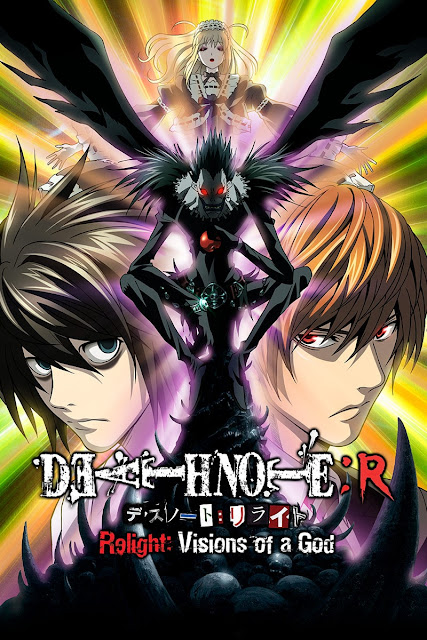 Death Note – Relight 1: Visions of God
