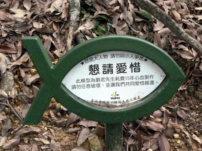 Taipei. Promenade de santé au départ de la station de métro DAHU       06/13 - P1330248.JPG
