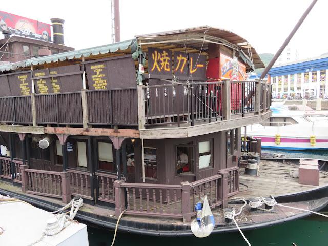 門司港名物焼きカレー船