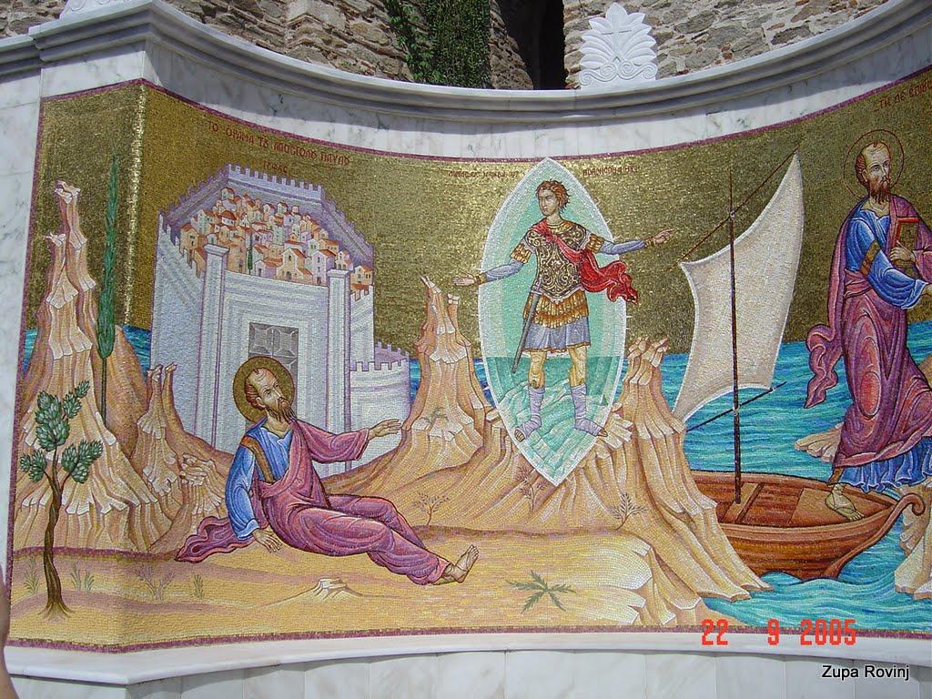Stopama sv. Pavla po Grčkoj 2005 - DSC05303.JPG