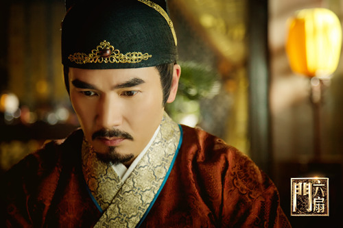 Legend of Liu Shan Men China Drama
