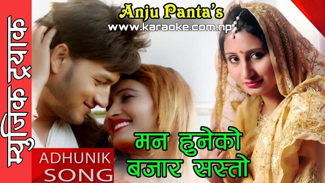 Karaoke of Huneko Bajar Sasto by Anju Panta