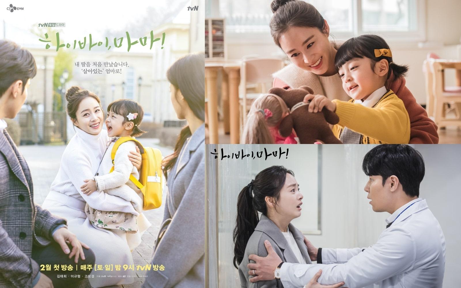 """15 ซีรี่ย์เกาหลีที่จะทำให้รู้จักคำว่า """"ความรัก"""" เพิ่มมากขึ้น!"""