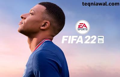 فيفا 2022 FIFA - ألعاب 2022