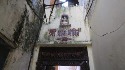 Hindu Entrance