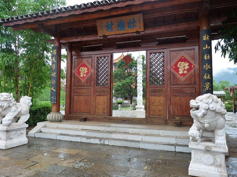CHINE.YUNNAN.KUN MING Village des minorités 2 - P1270577.JPG