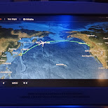 flying back from Tokyo for a stopover in Vancouver in Vancouver, British Columbia, Canada
