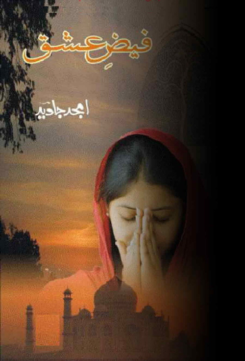 Faiz-E-Ishq Complete By Amjad Javed