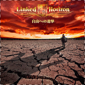 [FIXO] Download da discografia de Sound Horizon/Linked Horizon Jiyuu