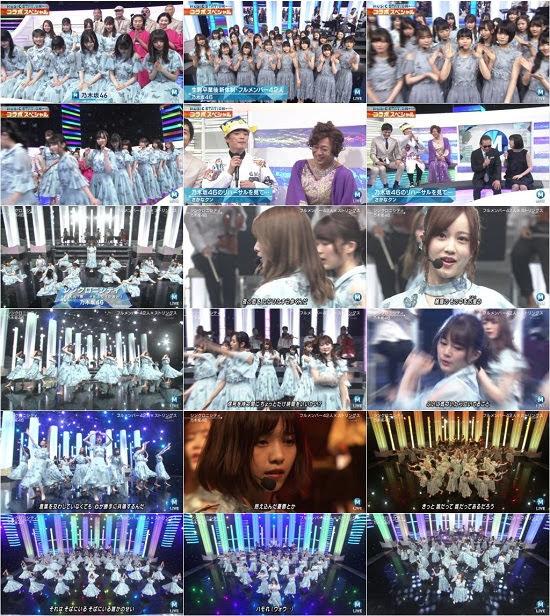 (TV-Music)(1080i) 乃木坂46 – Music Station 180511