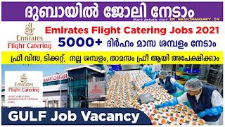 Latest Job Vacancy In Emirates Flight Catering Service Gulf Job Vacancy
