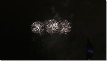 vlcsnap-2016-07-30-23h28m04s287