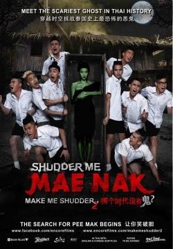Make Me Shudder 2 (2014)
