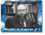 Aryeh Kaplan 3, Aryeh Kaplan