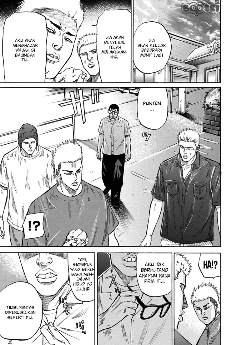 A-Bout! Chapter 17