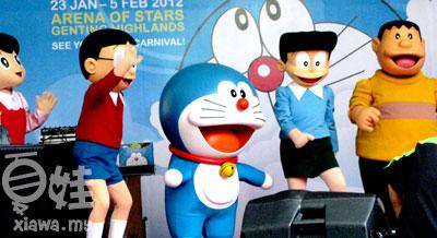 Doraemon World 2012 Genting 哆啦A梦云顶世界巡回展